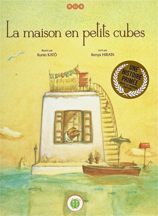 la-maison-en-petits-cubes-1